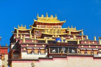 Zhongdian Shangri-La Yunnan